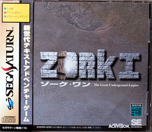 Computer Game Museum Display Case Zork Collection Zork I