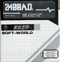 2400adch-disk