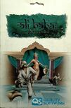 Ali Baba (Folio) (Quality Software) (Atari 400/800)