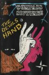 Devil's Hand, The (Compass Software) (ZX Spectrum)