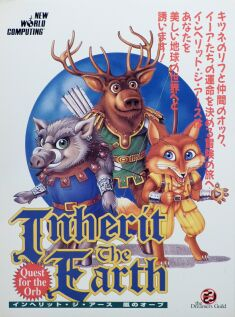 Inherit the Earth (Starcraft) (PC-9821)