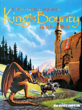King's Bounty (Starcraft) (FM Towns)