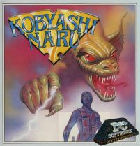 Kobyashi Naru (IBM PC) (Disk Version)