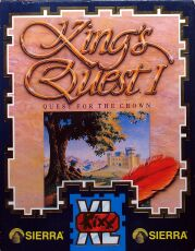 King's Quest I: Quest for the Crown (Amiga)