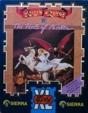 King's Quest IV: The Perils of Rosella (Amiga)