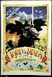 Lord of the Rings Game One (Melbourne House) (Amstrad CPC) (Cassette Version) (Contains Poster, Hologram)
