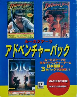Indiana Jones and his Desktop Adventures, Indiana Jones and the Fate of Atlantis, and The Dig (MicroMouse) (Macintosh)