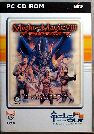 Might and Magic VIII: Day of the Destroyer (Sold Out) (IBM PC)