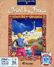 Quest for Glory II: Trial by Fire (IBM PC) (Contains Hint Book)