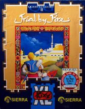 Quest for Glory II: Trial by Fire (Amiga)