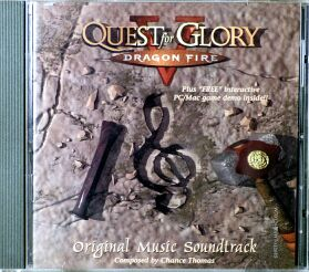 Quest for Glory V: Dragon Fire