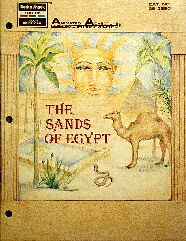 Sands of Egypt (Datasoft, Licensed to Tandy) (Coco)