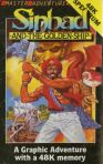 Sinbad and the Golden Ship (ZX Spectrum)