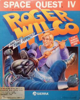 Space Quest IV: Roger Wilco and the Time Rippers (PC-9801)