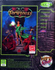 Lure of the Temptress (Hit Squad) (IBM PC) (CD Version)