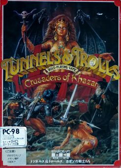 Tunnels & Trolls: Crusaders of Khazan (Starcraft) (PC-9801)
