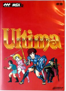 Ultima III: Exodus (Pony Canyon) (MSX) (missing manual)