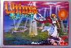 Ultima IV: Quest of the Avatar (Pony Canyon) (Famicom)